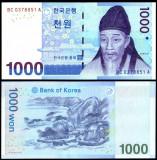 Coreea de Sud 2007 - 1000 won UNC