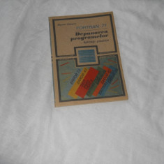 Marian Zaharia - Fortran 77 Depanarea programelor (aplicatii practice), Alta editura, 1991