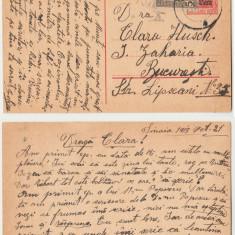 1918 Ocupatia Germana in Romania - CP Rumanien 10b + 5b MViR monogram din Sinaia