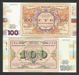 UCRAINA  100  KARBOVANTSIV  2017  UNC - 100 ANI  ANIVERSARE  REVOLUTIE