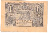 Bancnota  1 leu 1920 (2)