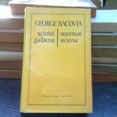 Scintei galbene - George Bacovia, editie bilingva