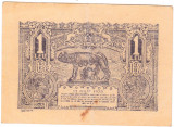Bancnota  1 leu 1920 (1)