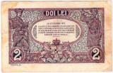 Bancnota  2 lei 1938  RARA