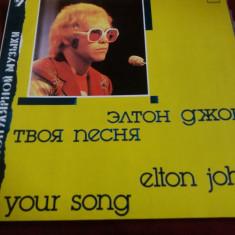 DISC  VINIL ELTON JOHN - YOUR SONG