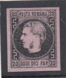 1867 LP 20 c CAROL I FAVORITI HARTIE SUBTIRE  20 PARALE   POINCON L. PASCANU MNH, Nestampilat