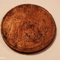 ROMANIA 10 bani 1867