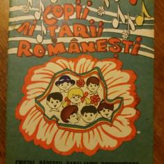 Copii ai Tarii Romanesti - Cantece pentru copii / C64P
