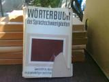 Wörterbuch Sprachschwierigkeiten (dictionar de dificultati lingvistice)