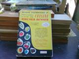 Methode d'alimentation et livre de cuisine - Bircher Benner (metode de alimentatie si carte de bucate)