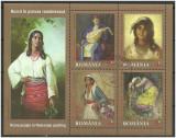 2014 - Romii in pictura, bloc stampilat