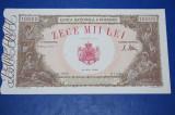 Bancnota 10000 lei 28 mai 1946