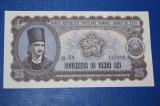 ROMANIA - 25 LEI 1952 UNC