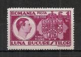 ROMANIA 1938 - LUNA BUCURESTILOR, serie cu urme de SARNIERA, DF2, Nestampilat