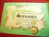 Diploma CNEFS -Ed. Fizica si Sport pt.Pionieri cu stampila Taberei de Pionieri