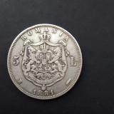 5 lei 1881 Domn