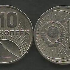 RUSIA URSS  10  COPEICI  KOPEICI  KOPEEK  1967  [1]  XF   , livrare in cartonas, Europa, Cupru-Nichel