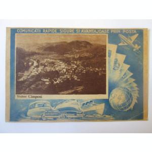 Carte postala Campeni-circulata 1957