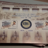 55%, Romania nominale cu discount Facultatea de drept 2009 X28 de colite, Nestampilat