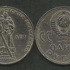RUSIA URSS  1  RUBLA  1965 - 20 ANI WWII  [2]  VF   ,   livrare in cartonas, Europa, Cupru-Nichel