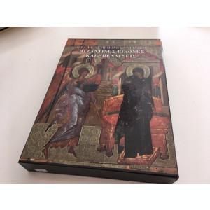 ICOANE BIZANTINE DIN SFANTA MANASTIRE VATOPEDU SF MUNTE ATHOS- ALBUM REPRODUCERI