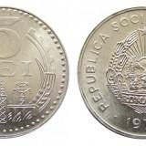 ROMANIA 5 LEI 1978 ALUMINIU  UNC  NECIRCULATA