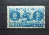 ROMANIA 1943 – MARESALUL ANTONESCU SI REGELE MIHAI, serie MNH, DF8, Nestampilat