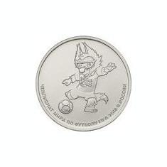 Rusia 25 Rubles 2018 -  ( FIFA World Cup Russia - Mascot) 27 mm, KM-New UNC !!!, Europa