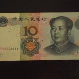 BANCNOTA CHINA-10 YUAN-2005-STARE FOARTE BUNA