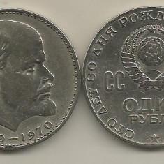 RUSIA URSS  1  RUBLA  1970 - 100 ANI de la Nasterea lui LENIN [1]  XF - cartonas, Europa, Cupru-Nichel