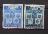 ROMANIA 1940 – INTELEGEREA BALCANICA, serie nestampilata, DF6