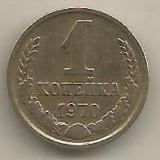 RUSIA  URSS  1 COPEICA KOPEICA KOPEIKA  1970  [1]  VF ,  livrare in cartonas, Europa, Cupru (arama)