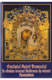 Acatistul Maicii Domnului in cinstea icoanei facatoare de minuni Kazanskaia