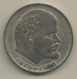 RUSIA URSS  1  RUBLA  1970 - 100 ANI de la Nasterea lui LENIN [2]  VF - cartonas, Europa, Cupru-Nichel