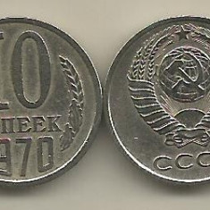 RUSIA URSS  10  COPEICI  KOPEICI  KOPEEK  1970  [1]  XF   , livrare in cartonas, Europa, Cupru-Nichel