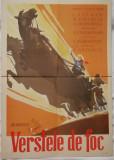 Afisul filmului sovietic Verstele de foc , desenat , afis film din 1958