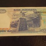 BANCNOTA INDONESIA-1000 RUPII-1992-NECIRCULATA