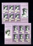 ROMANIA 2018 - REGINA MARIA A ROMANIEI - MINICOLI - LP 2203, Nestampilat