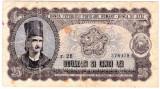 Bancnota  25 lei  1952
