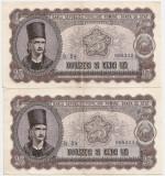 ROMANIA 2 X 25 LEI 1952 XF CONSECUTIVE