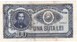 Bancnota 100 lei  1952