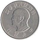 Taiwan 1 Yuan 1966 (55) - (Jiang Jieshi) Cupru-nichel, 25 mm, KM-543 aUNC, Asia
