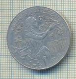 11567 MONEDA - TUNISIA  - DINAR  - ANUL 2011 -F.A.O. -STAREA CARE SE VEDE
