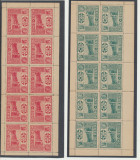 1924 HOHE RINNE Posta Locala Paltinis colite 10 bucati semnate de machetator MNH, Nestampilat