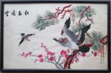 Tesatura chinezeasca pe matase - semnata