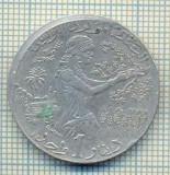 11569 MONEDA - TUNISIA  - DINAR - ANUL 1997 -F.A.O. -STAREA CARE SE VEDE- EROARE