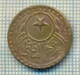 11530 MONEDA VECHE - TURCIA - PERIOADA OTOMANA - ANUL ? -STAREA CARE SE VEDE