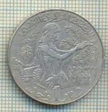 11571 MONEDA - TUNISIA  - DINAR - ANUL 2007 -F.A.O. -STAREA CARE SE VEDE