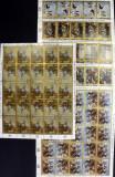 PANAMA- PICTURI CU TEMA VINATOARE-6 COLI (25 SERII ) OBLITERATE - WS 162