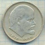 11620 MONEDA - RUSIA (URSS) - 1 ROUBLE  - ANUL (1970)LENIN -STAREA CARE SE VEDE